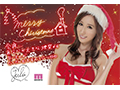 【DMM限定】今日、あなたの上司に犯されました。 JULIA クリスマスカードと生写真3枚付き  No.5