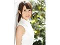【数量限定】新人 19歳現役女子大生AVデビュー!! 九重かんな 生写真2枚付き  No.1