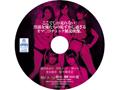 【数量限定】ごっくん・中出し・アナル・強制レズ!性奴隷ザーメン漬け輪姦 特典DVD付き  No.1