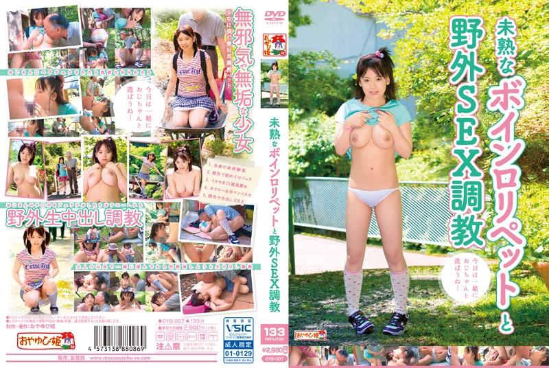 松坂南 Matsuzaka Minami-370