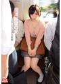 【数量限定】痴漢願望の女 上京したての田舎娘編 成海うるみ 生写真3枚セット付き