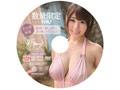 【数量限定】新人NO.1STYLE 宇多田みかAVデビュー 特典DVDと生写真3枚付き 特典イメージ No.4
