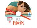 【数量限定】新人NO.1STYLE AVデビュー RION ラブレターと特典DVD付き  No.1