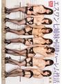 【数量限定】エスワン七姉妹と同棲ハーレム性活【後編】 生写真3枚セット付き
