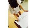 【数量限定】超高級Jcup風俗嬢 RION 生写真3枚付き  No.5