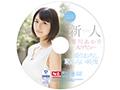 【数量限定】S1×アイポケW専属大型新人!新人NO.1 STYLE AVデビュー 夏川あかり  特典DVD付き  No.1