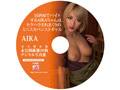 【数量限定】居酒屋でバイトするAIKAちゃんは、セクハラされまくりのミニスカパンストギャル パンティと生写真とデジタル写真集付き  No.1