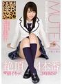 NUMBER 02 絶頂×4本番 松田美子