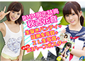【DMM限定】新人DEBUT!! 秋吉花音 パンティと生写真と2L生写真とB3ポスター付き  No.1