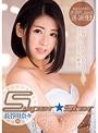 【DMM限定】SUPER☆STAR 光彩美少女 長谷川奈々 パンティと生写真と名刺付き