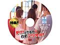 【数量限定】突入セヨ!!杉並区に存在する謎のセックス教団 特典DVD付き  No.1