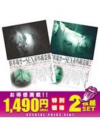 東京マニGUN'S特価2本セットト24