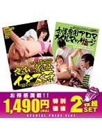 東京マニGUN'S特価2本セット41