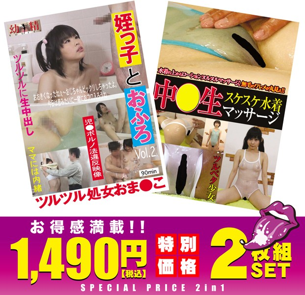 [TMGZ-089] 東京マニGUN'S特価2本セット89