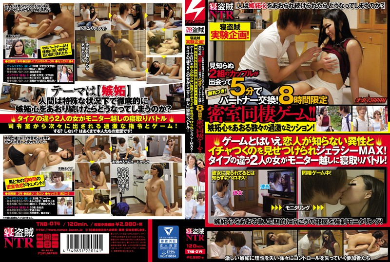 "TNB-014 A Sleep Thief Experiment Plan! ""What Will Happen If A Person Can Keep On Jealousy Heart? "" Partner Exchange In 5 Minutes After Two Unknown Couple Meet!8 Hour Limited Closed Room Cohabitation Game! !Numerous Radical Missions That Envy Your Jealousy!"