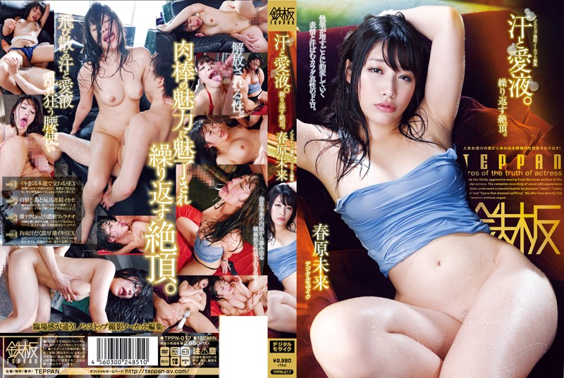 tppn017pl TPPN 017 Miki Sunohara   Sweat and Cum   Climaxing Over and Over