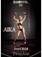 TPPN-123 AIKA Steel Hold Premium