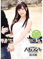 TPPN-153 Full Voyeur Real Document Private Dating Sex Eikawa Noa