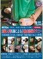 東京スペシャル中野区・産婦人科医師より投稿 産婦人科医師による分娩台誘導オナニー「その指を陰部にいれて出してを繰り返す」「陰部の突起をつまんで」48名