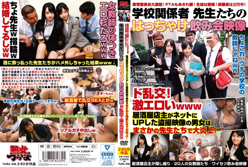 TURA-336 Board Of Education Great Fury!The PTA Also Gets Caught Up In The Face!Students Are Puzzled!The Guardian Is Three And A Half! School Officials Teachers' Hakka Drinking Party Video Do Gangbang!Extreme Erotic Www Izakaya Shopkeepers Uploaded On The Net Men And Women Of The Camouflaged Video Are Teachers Noh And A Great Flame! Censored JAV Public Uniform