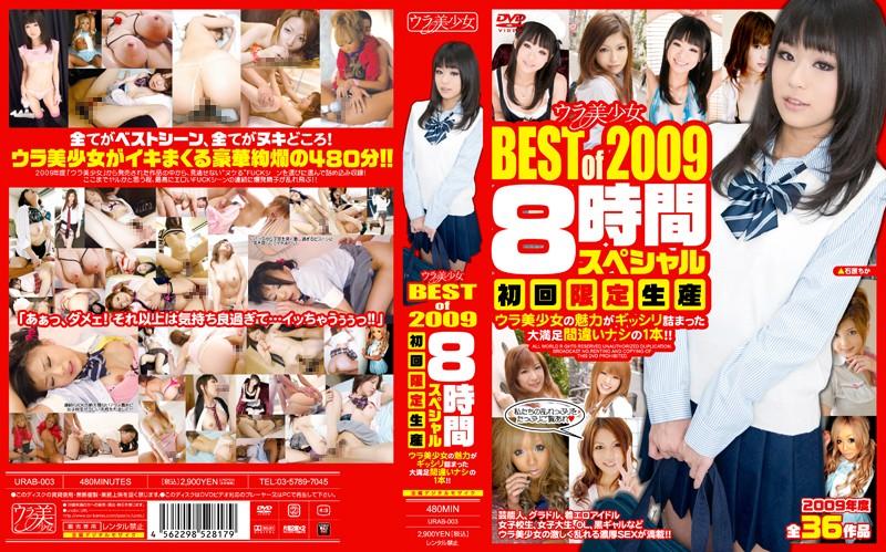 女性専用ガールズエステ!! vol.2
