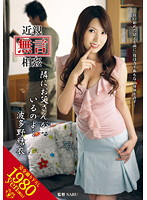 VENU-224 Hatano Yui … Just How Close Relatives Next To Father Incest [silence]-169613