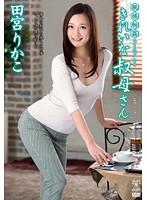 venu392 親族相姦 きれいな叔母さん 田宮りかこ