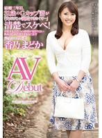 VEO-015 - Married Three Years, and Not Be Satisfied With Just My Husband...