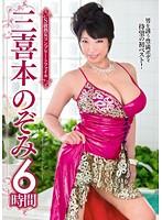 VEQ-098 S-class Mature Complete File Sanki This Nozomi 6 Hours