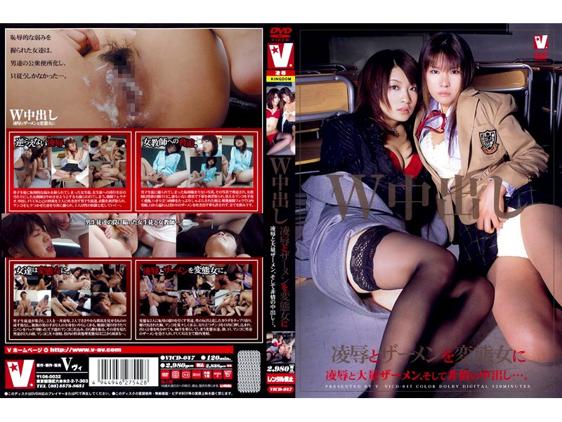 [VICD-047]  To Woman Abuse And Pervert The Semen Out Of W