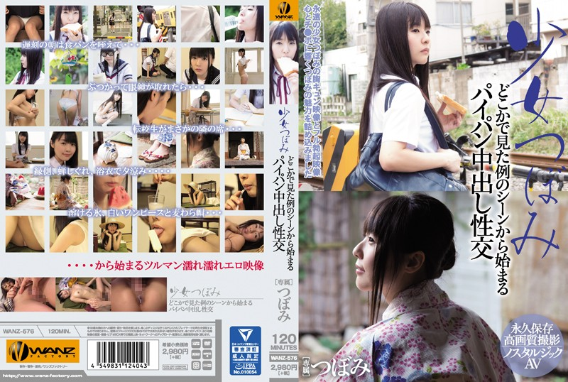 WANZ-576 Barely Legal Tsubomi