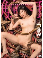 WANZ-610 Bud Out Was Conceived Tentacles Popular Actress In Heterogeneous