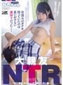 大親友NTR〜ボクと親友とみきちゃんのタコ焼きパーティー編〜 愛瀬美希