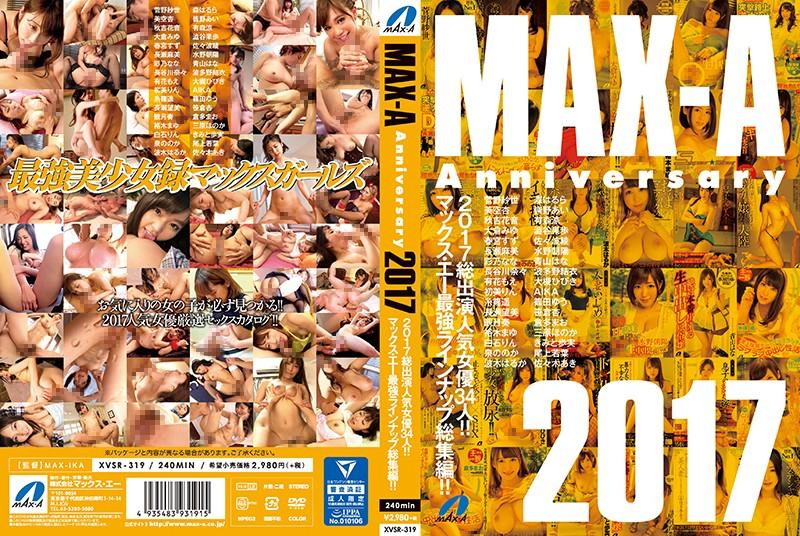 [XVSR-319] MAX-A Anniversary 2017 ベスト・総集編 秋吉花音 XVSR 美空杏 巨乳 水野朝陽