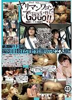 YMDD-091 Bimbo Wagon Go! ! Happening A Go Go! !an Takase And Liz Of Rare Journey An Takase