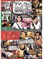 YMDD-097 Bimbo Wagon Go! ! Happening A Go Go! !Yu Kawakami And Liz Of Rare Along The Way