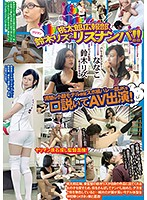 YMDD-108 Momotaro Public Relations Department, Yariseman Suzuki Liz 's Riznanpa! ! A Clean Small Face Model Body Type Spoons Road Valley Department JK Pleads For AV Appearance! Nanako
