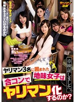 YRMN-001 Sober Girls Surrounded By Bimbo 3 People Or To Bimbo Reduction In The Joint Party ? Mai-chan