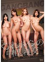 ZUKO-002 Boyne Orgy Cum Constriction-169180