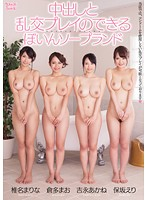 ZUKO-045 Soapland Vowel That Can Play With Orgy Cum-160542