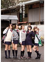 Image ZUKO-055 Cum Orgy School Trip – Hen Uniforms And School Girls