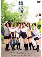 Cum Orgy To 2 Semesters – Uniforms And School Girls