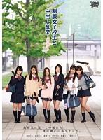 Medium And Uniform School Girls Out Orgy ~ Graduation ~
