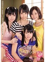 ZUKO-087 Of Making Sister Four To Mischief Child-10