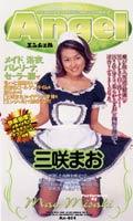 「Angel 三咲まお 1」のパッケージ画像