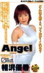 Angel 相沢優香
