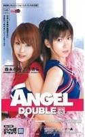 「ANGEL DOUBLE」のパッケージ画像