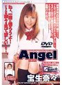 Angel 宝生奈々