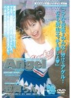「Angel 紋舞らん」のパッケージ画像