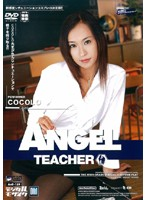ANGEL TEACHER COCOLO